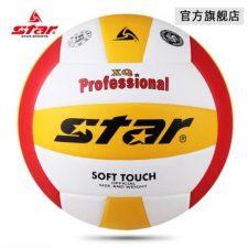 Star XQ Professiona Volleyball