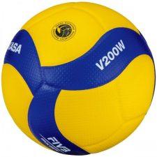 Mikasa V200W Volleyball